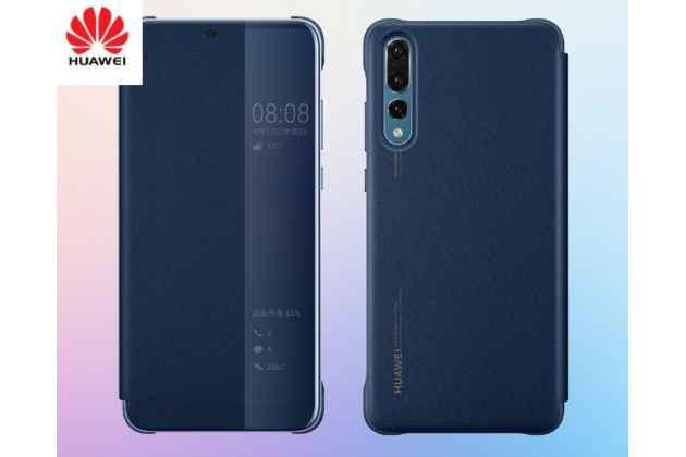 Фирменный оригинальный подлинный чехол с боковым окном с логотипом для Huawei P20 Pro / Huawei P20 Plus  синий