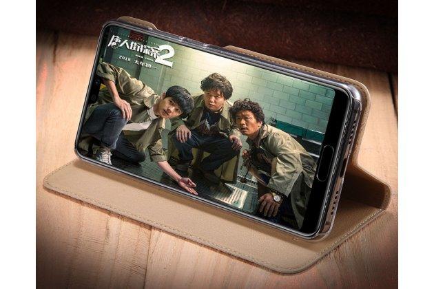 Фирменный оригинальный чехол-книжка для Huawei P20 Pro / Huawei P20 Plus  коричневый с окошком для входящих вызовов водоотталкивающий