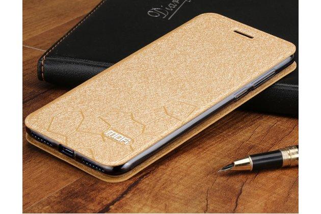 Фирменный чехол-книжка водоотталкивающий с мульти-подставкой на жёсткой металлической основе для Huawei P20 Pro / Huawei P20 Plus  золотой