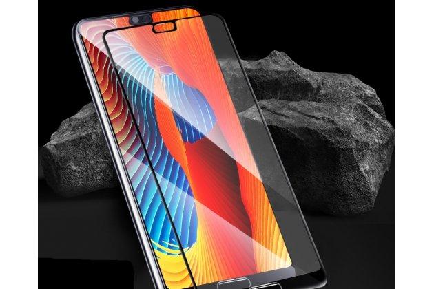 Фирменное 3D защитное изогнутое стекло с закругленными изогнутыми краями которое полностью закрывает экран / дисплей по краям с олеофобным покрытием для Huawei P20 Pro / Huawei P20 Plus