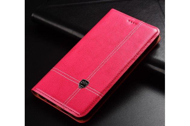 Фирменный премиальный чехол-книжка из качественной импортной кожи с мульти-подставкой и визитницей для Huawei P20 Pro / Huawei P20 Plus розовый