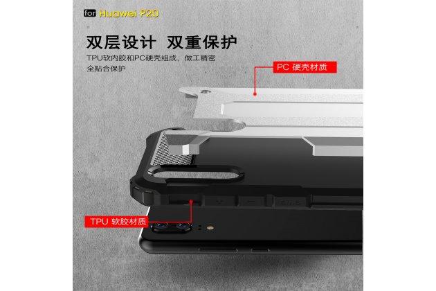 Противоударный усиленный ударопрочный фирменный чехол-бампер-пенал для Huawei P20 Pro / Huawei P20 Plus черный