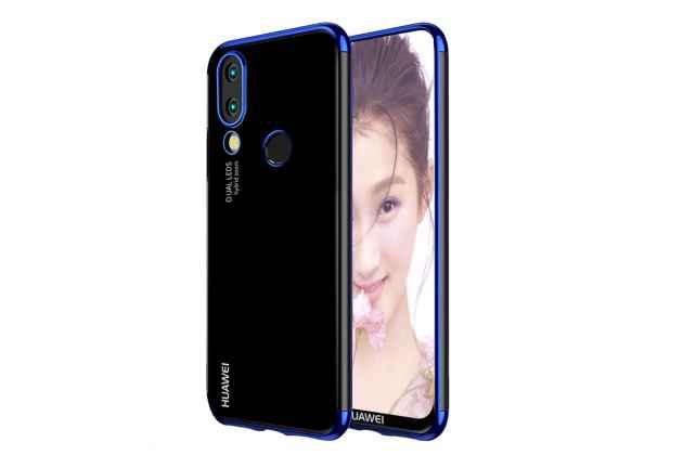 Фирменная задняя панель-чехол-накладка с защитными заглушками с защитой боковых кнопок для Huawei P20 Pro / Huawei P20 Plus  прозрачная синяя