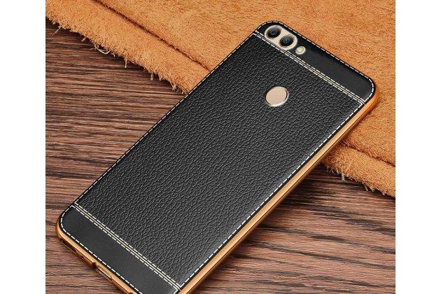 Фирменная премиальная элитная крышка-накладка на Huawei Y9 (2018) / Huawei Enjoy 8 Plus  черная из качественного силикона с дизайном под кожу