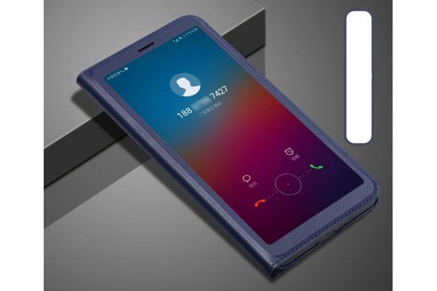 Фирменный оригинальный чехол-книжка для Huawei Y9 (2018) / Huawei Enjoy 8 Plus  синий с окошком для входящих вызовов водоотталкивающий