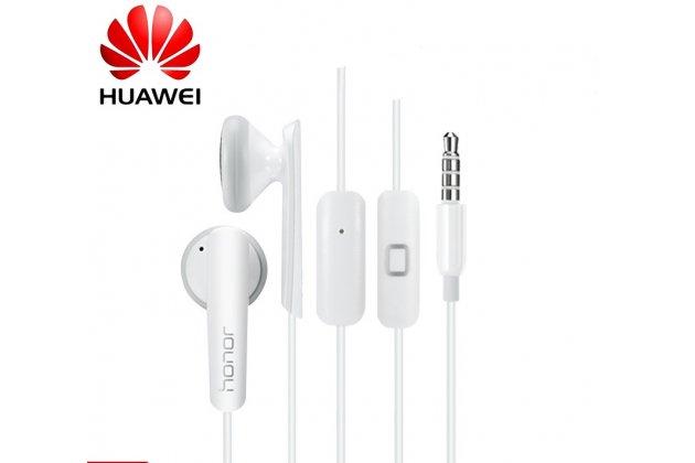 100% ПОДЛИННЫЕ наушники-вкладыши Huawei Y9 (2018) / Huawei Enjoy 8 Plus  с микрофоном и переключателем песен