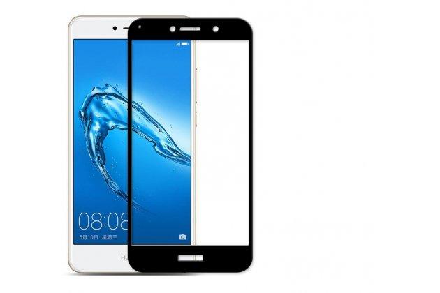 Фирменное 3D защитное изогнутое стекло с закругленными изогнутыми краями которое полностью закрывает экран / дисплей по краям с олеофобным покрытием для Huawei Y9 (2018) / Huawei Enjoy 8 Plus