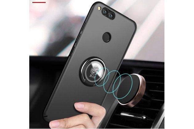 Задняя панель-крышка из прочного силикона с матовым противоскользящим покрытием для Huawei Y9 (2018) / Huawei Enjoy 8 Plus  с магнитным держателем в синем цвете