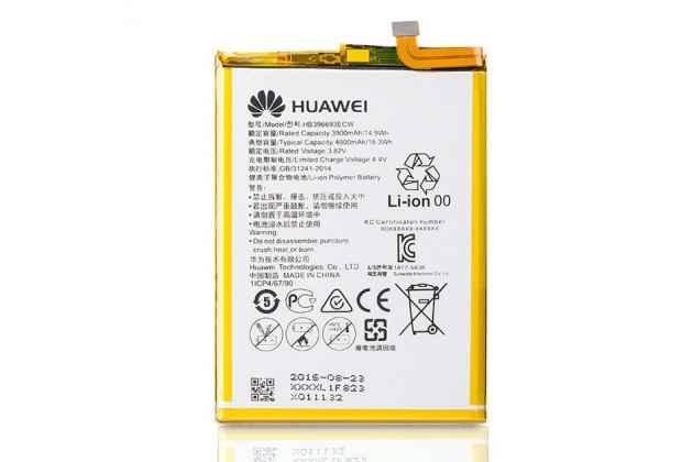 Фирменная аккумуляторная батарея 4000mAh HB396693ECW на телефон Huawei Y9 (2018) / Huawei Enjoy 8 Plus + инструменты для вскрытия + гарантия