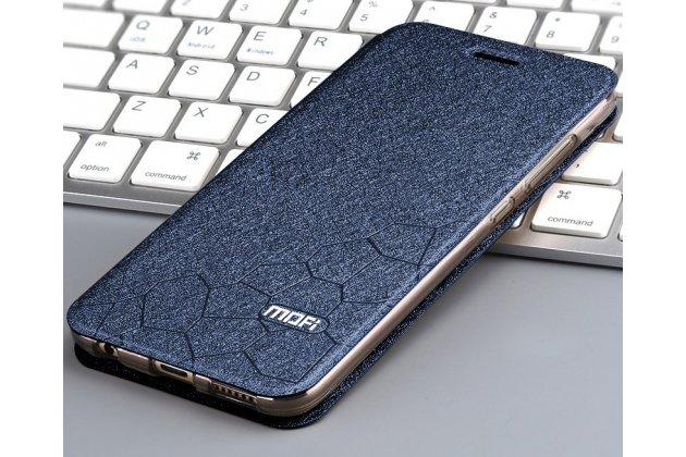 Фирменный чехол-книжка водоотталкивающий с мульти-подставкой на жёсткой металлической основе для Huawei Y9 (2018) / Huawei Enjoy 8 Plus   синий
