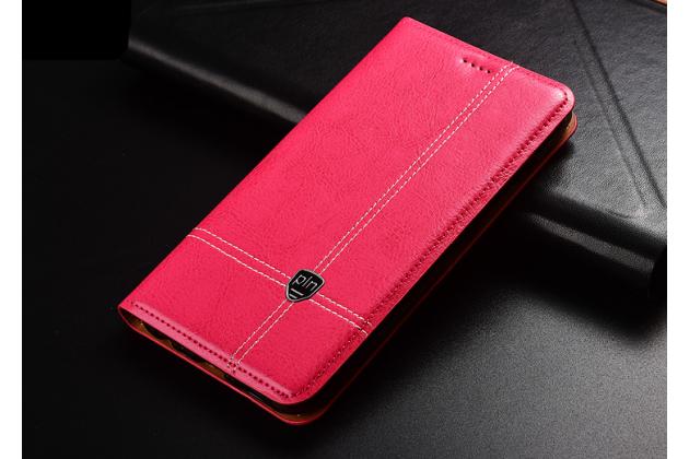 Фирменный премиальный элитный чехол-книжка из качественной импортной кожи с мульти-подставкой и визитницей для Huawei Y9 (2018) / Huawei Enjoy 8 Plus розовый