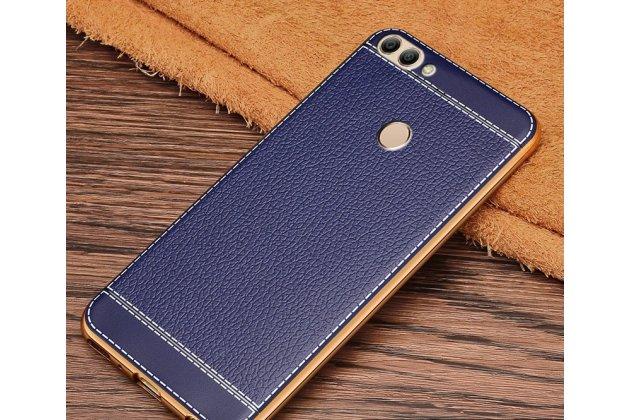 Фирменная премиальная элитная крышка-накладка на Huawei Y9 (2018) / Huawei Enjoy 8 Plus  синяя из качественного силикона с дизайном под кожу