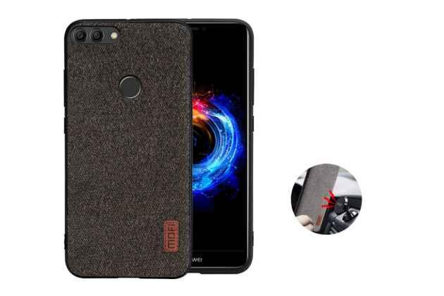 Фирменная премиальная элитная крышка-накладка из качественного силикона с текстурным покрытием для Huawei Y9 (2018) / Huawei Enjoy 8 Plus коричневая