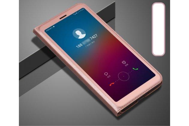 Фирменный оригинальный чехол-книжка для Huawei Y9 (2018) / Huawei Enjoy 8 Plus  цвет розовое золото с окошком для входящих вызовов водоотталкивающий