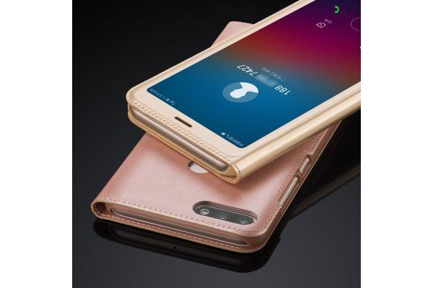 Фирменный оригинальный чехол-книжка для Huawei Enjoy 8 Plus золотой с окошком для входящих вызовов водоотталкивающий