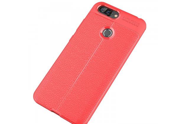 Фирменная премиальная элитная крышка-накладка на Lenovo S5 / Lenovo K520 красная из качественного силикона с дизайном под кожу
