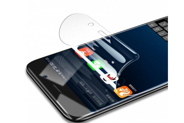Фирменная оригинальная 3D защитная пленка с закругленными краями которое полностью закрывает экран для телефона Lenovo S5 / Lenovo K520 глянцевая