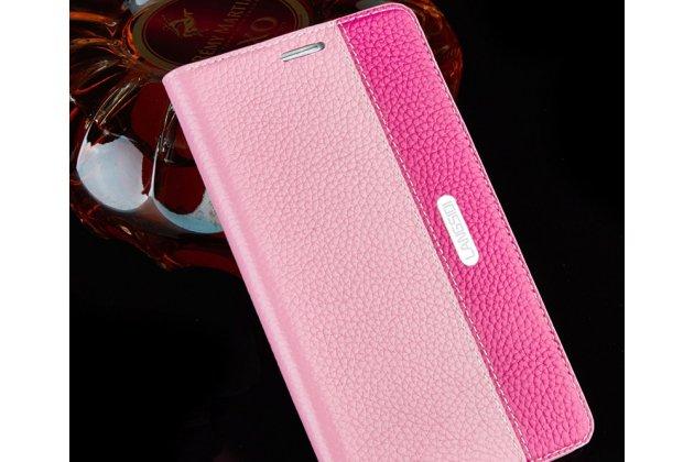 Фирменный премиальный элитный чехол-книжка из качественной импортной кожи с мульти-подставкой и визитницей для Lenovo S5 / Lenovo K520 розовый