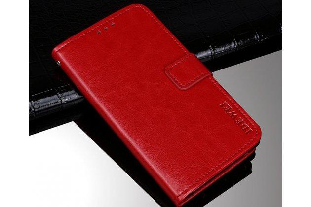 Фирменный чехол-книжка из качественной импортной кожи с подставкой застёжкой и визитницей для Lenovo S5 / Lenovo K520 красный