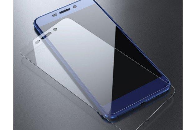 Фирменное защитное закалённое противоударное стекло для телефона Lenovo S5 / Lenovo K520 из качественного японского материала премиум-класса с олеофобным покрытием