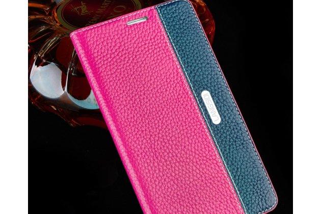 Фирменный премиальный элитный чехол-книжка из качественной импортной кожи с мульти-подставкой и визитницей для Lenovo K520 розово-синий