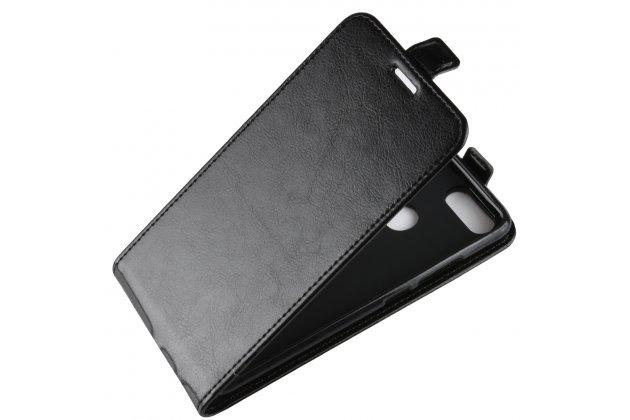 Фирменный оригинальный вертикальный откидной чехол-флип для Lenovo S5 / Lenovo K520 черный из натуральной кожи Prestige