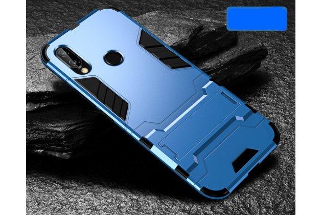 Противоударный усиленный ударопрочный фирменный чехол-бампер-пенал для Huawei P20 Lite / Nova 3e голубой