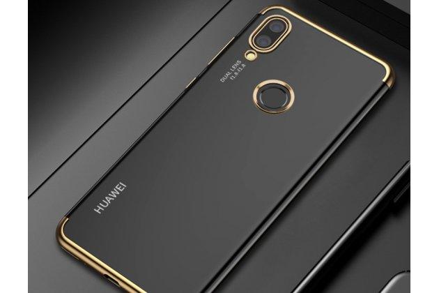 Фирменная задняя панель-чехол-накладка с защитными заглушками с защитой боковых кнопок для Huawei P20 Lite / Nova 3e прозрачная золотая