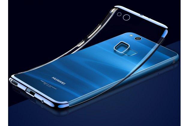 Фирменная задняя панель-чехол-накладка с защитными заглушками с защитой боковых кнопок для Huawei P20 Lite / Nova 3e прозрачная синяя