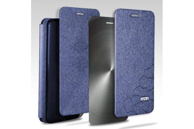 Фирменный чехол-книжка водоотталкивающий с мульти-подставкой на жёсткой металлической основе для Huawei P20 Lite / Nova 3e черный