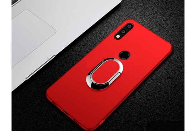 Задняя панель-крышка из из тончайшего и прочного силикона с матовым противоскользящим покрытием для Huawei P20 Lite / Nova 3e с магнитным держателем в красном цвете