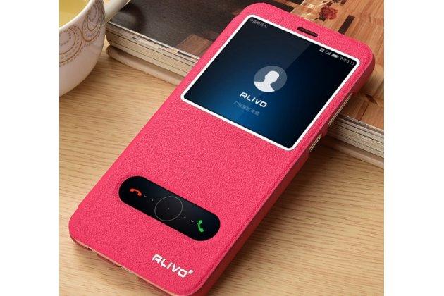 Фирменный чехол-книжка для Huawei P20 Lite / Nova 3e розовый с окошком для входящих вызовов и свайпом водоотталкивающий