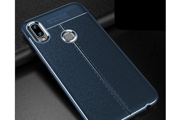 Фирменная премиальная элитная крышка-накладка на Huawei P20 Lite / Nova 3e синяя из качественного силикона с дизайном под кожу
