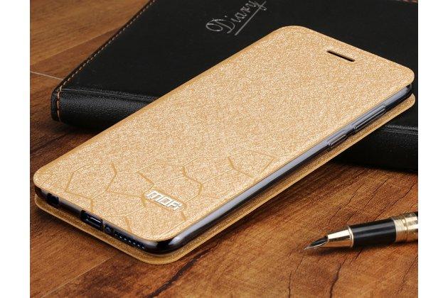 Фирменный чехол-книжка водоотталкивающий с мульти-подставкой на жёсткой металлической основе для Huawei P20 Lite / Nova 3e  золотой