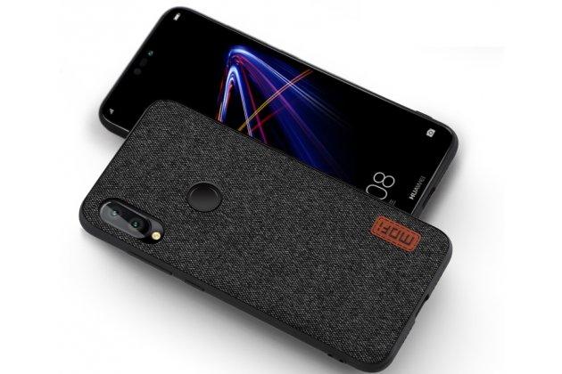 Фирменная премиальная элитная крышка-накладка из качественного силикона с текстурным покрытием для Huawei P20 Lite / Nova 3e черная