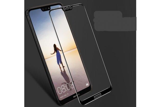 Фирменное 3D защитное изогнутое стекло с закругленными изогнутыми краями которое полностью закрывает экран / дисплей по краям с олеофобным покрытием для Huawei P20 Lite / Nova 3e