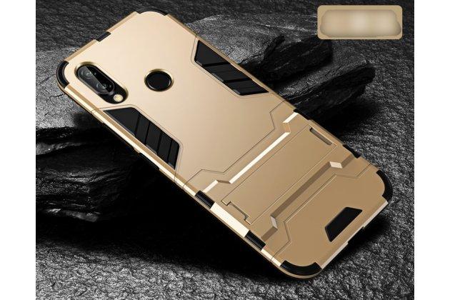 Противоударный усиленный ударопрочный фирменный чехол-бампер-пенал для Huawei P20 Lite / Nova 3e золотой