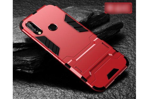 Противоударный усиленный ударопрочный фирменный чехол-бампер-пенал для Huawei P20 Lite / Nova 3e красный