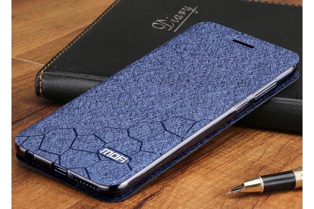 Фирменный чехол-книжка водоотталкивающий с мульти-подставкой на жёсткой металлической основе для Huawei P20 Lite / Nova 3e  синий