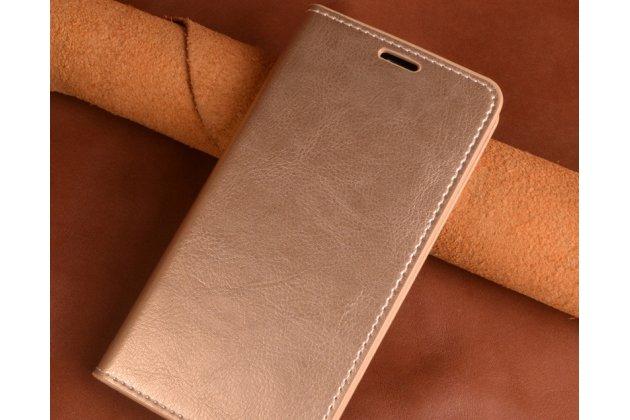 Фирменный премиальный элитный чехол-книжка из качественной импортной кожи с мульти-подставкой и визитницей для Huawei P20 Lite / Nova 3e  золотой