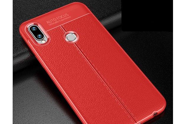 Фирменная премиальная элитная крышка-накладка на Huawei P20 Lite / Nova 3e красная из качественного силикона с дизайном под кожу