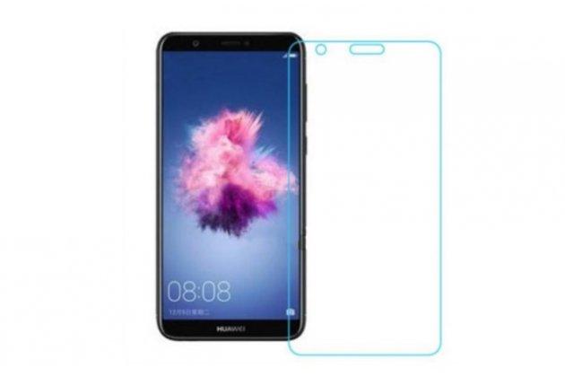 Фирменное защитное закалённое противоударное стекло для телефона Huawei P Smart 5.65 (FIG-LX1 /AL00) / Huawei Enjoy 7S из качественного японского материала премиум-класса с олеофобным покрытием