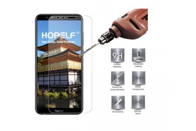Фирменное защитное закалённое противоударное стекло для телефона Huawei Honor 9 Lite (LLD-AL00) из качественного японского материала премиум-класса с олеофобным покрытием