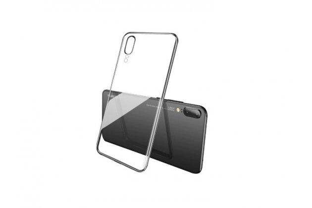 Фирменная ультра-тонкая полимерная из мягкого качественного силикона задняя панель-чехол-накладка для Huawei P20 Lite / Nova 3e прозрачная