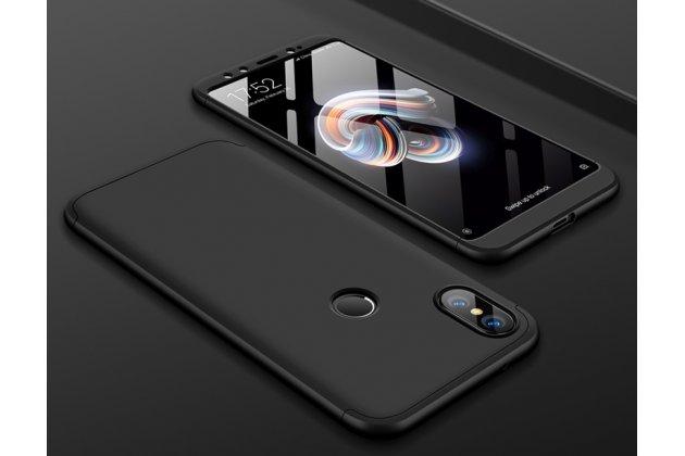 """Фирменный уникальный чехол-бампер-панель с полной защитой дисплея и телефона по всем краям и углам для Huawei Honor 8X Max (ARE-AL00) 7.12"""" черный"""