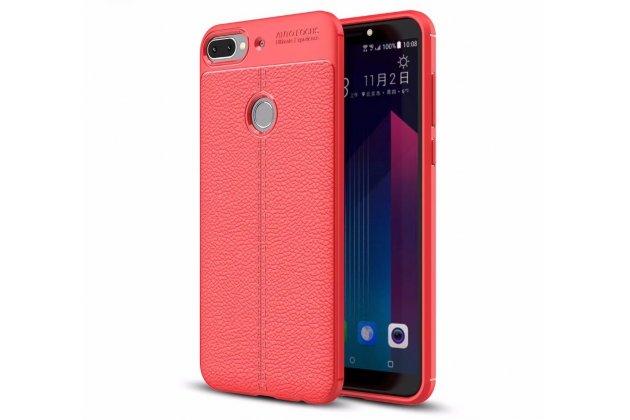 Фирменная премиальная элитная крышка-накладка на HTC Desire 12  Plus красная из качественного силикона с дизайном под кожу