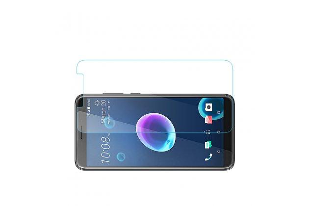 Фирменное защитное закалённое противоударное стекло для телефона HTC Desire 12  Plus из качественного японского материала премиум-класса с олеофобным покрытием