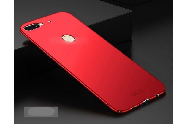Задняя панель-крышка из прочного пластика с матовым противоскользящим покрытием для HTC Desire 12  Plus в красном цвете