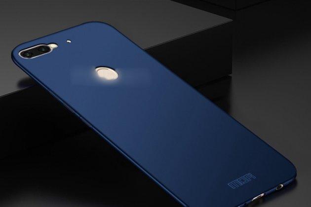 Задняя панель-крышка из прочного пластика с матовым противоскользящим покрытием для HTC Desire 12  Plus  в синем цвете