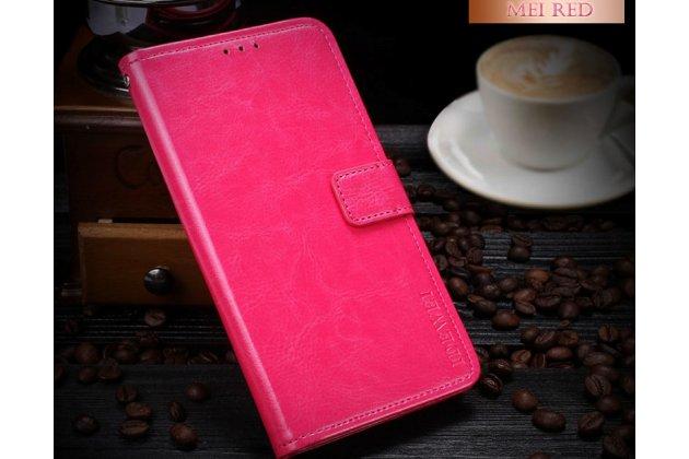 Фирменный чехол-книжка из качественной импортной кожи с подставкой застёжкой и визитницей для HTC Desire 12  Plus розовый